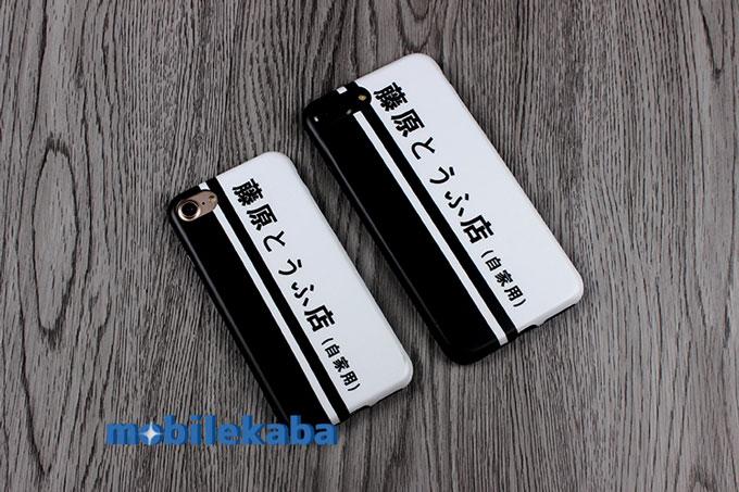 http://m.mobilekaba.com/images/goods/0275/AE86-case1.jpg