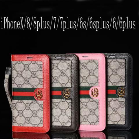 half off 3a5c7 577e0 財布型 ケースブランドグッチiPhoneX/6/8 ケース 手帳型 iPhone7 Plusケース ワイヤレス充電対応 スマホケース 横置き機能  Arae カードポケット付き Gucciアイフォン7 8 用